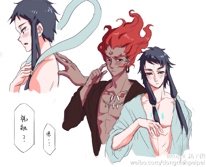 祝融赤松子cp~_大鱼海棠 同人绘画
