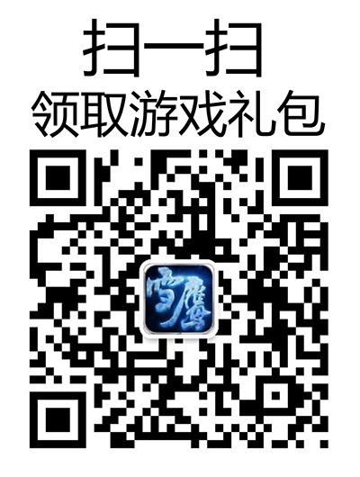 图10 扫码领福利.jpg