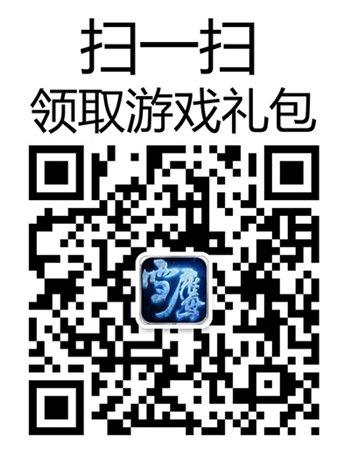 图7 关注领福利.jpg